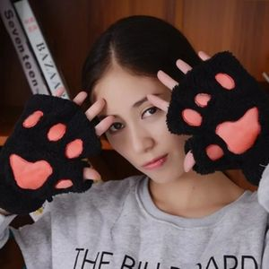 Black Pink Fingerless Kitty/Bear Paw Gloves